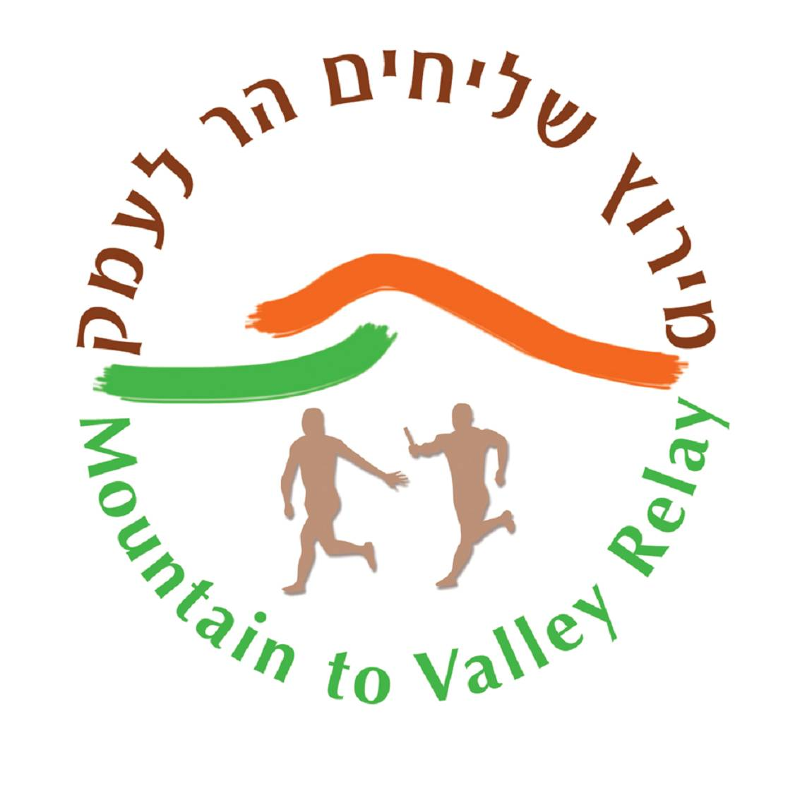 Affiche de MOUNTAIN TO VALLEY RELAY RACE
