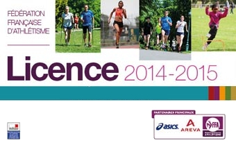 cartelicence2015